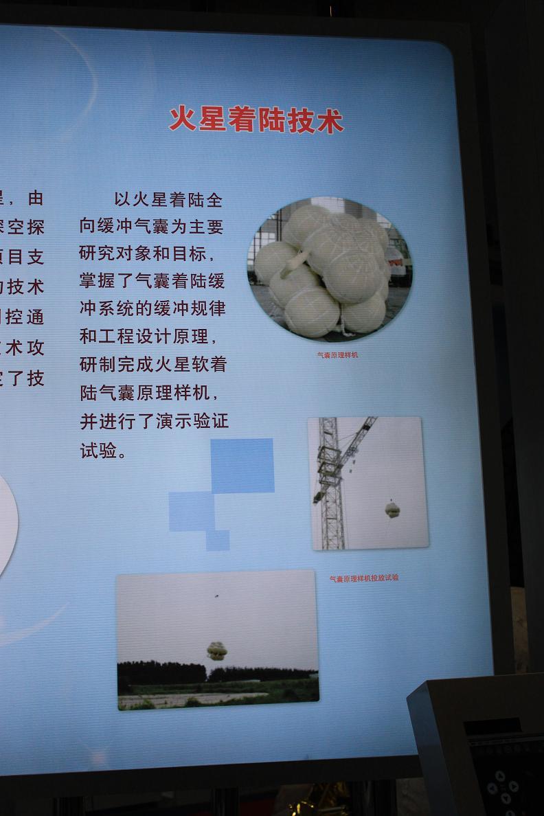 [Chine] Programme Martien 27_14712