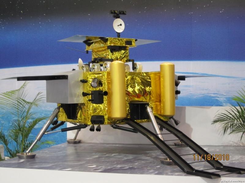 Chang e -3 - Mission Chang'e 3 (pré atterrisage) Ce-310