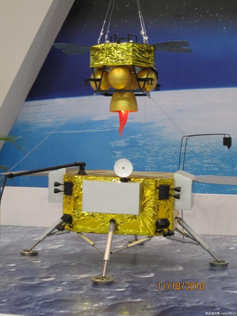 Chang e -3 - Mission Chang'e 3 (pré atterrisage) Ce-4_010