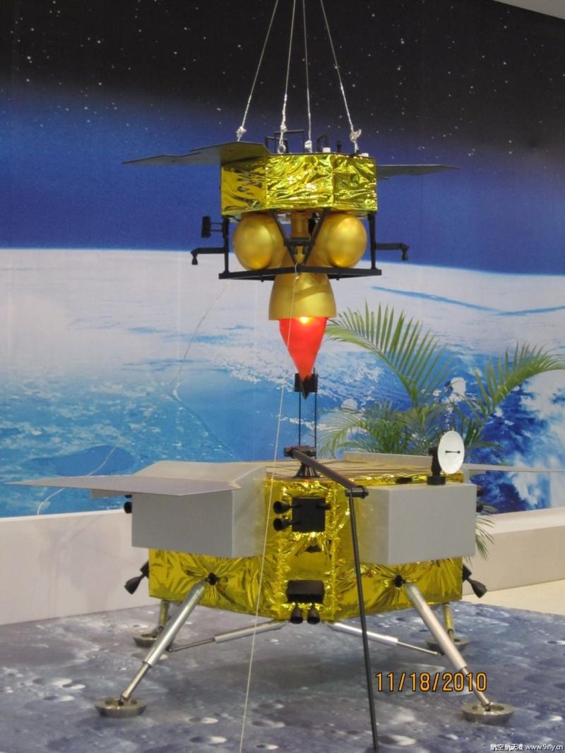 Chang e -3 - Mission Chang'e 3 (pré atterrisage) Ce-4_011