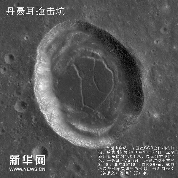 CZ-3C (Chang'e 2) - XSLC - 1.10.2010 - Page 3 Ce2_0013