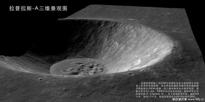 CZ-3C (Chang'e 2) - XSLC - 1.10.2010 - Page 3 Ce2_0016