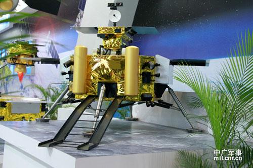 Chang e -3 - Mission Chang'e 3 (pré atterrisage) Ce310