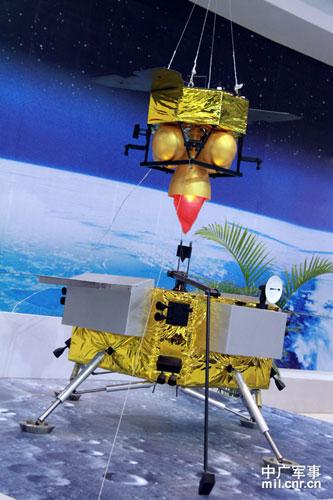 Chang e -3 - Mission Chang'e 3 (pré atterrisage) Ce410