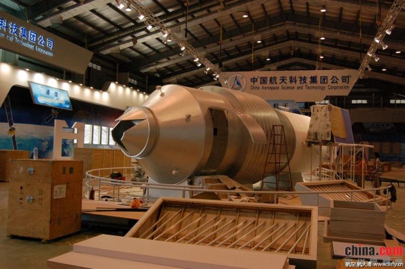 [Chine] Futur vol chinois : Shenzhou 8/9/10, Tiangong 1 (2011 ?) - Page 5 Milita87