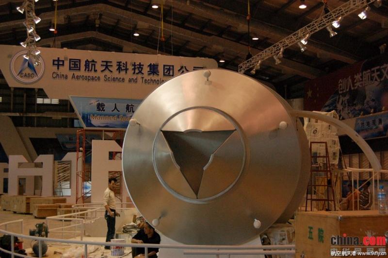 [Chine] Futur vol chinois : Shenzhou 8/9/10, Tiangong 1 (2011 ?) - Page 5 Milita89