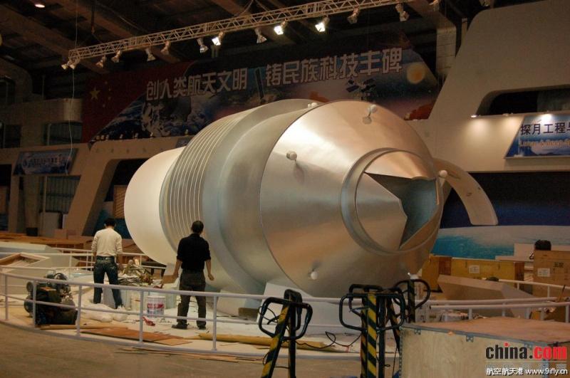 [Chine] Futur vol chinois : Shenzhou 8/9/10, Tiangong 1 (2011 ?) - Page 5 Milita90