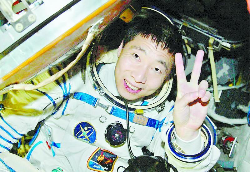 On en sait un peu plus sur le vol de Shenzhou 5 Tqb59910