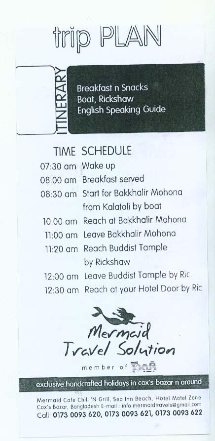 Bakkhalir Mohona Fish Market, Buddhist Temple Bakkha10