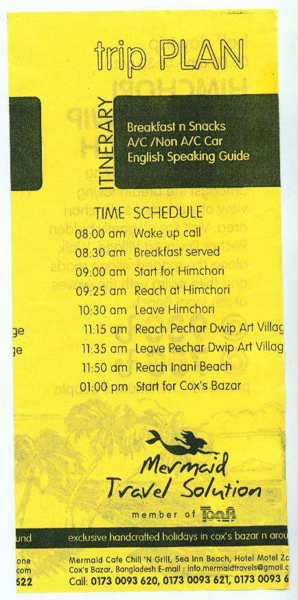 Himchori, Pechar Dwip, Inani Beach, Himcho10