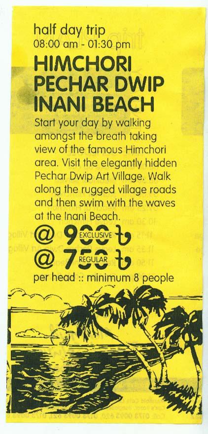 Himchori, Pechar Dwip, Inani Beach, Himcho11
