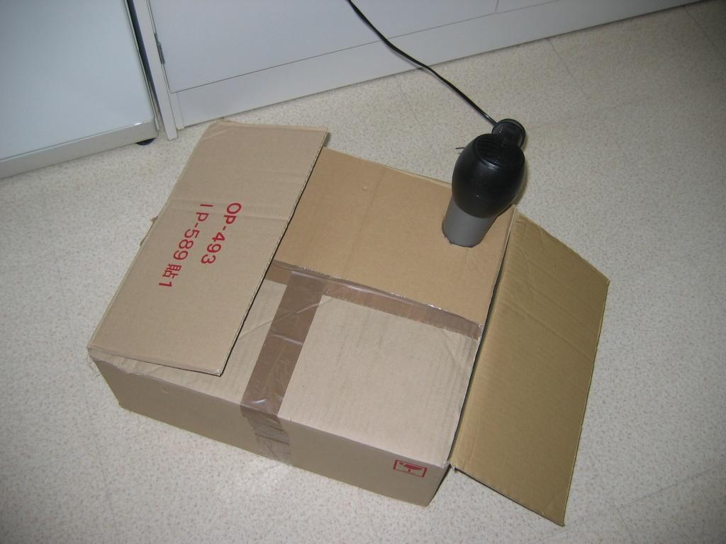 Comment ouvrir un phare avant et accessoirement le modifier Img_0013