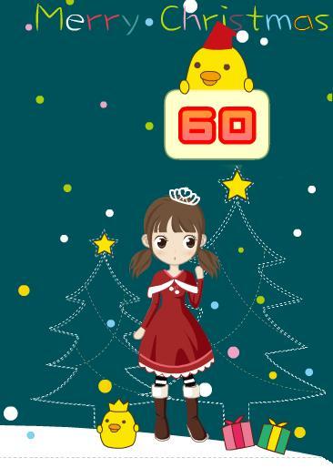 Minijuegos que te dicen: ¡feliz navidad! Dibujo12
