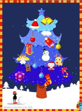 Minijuegos que te dicen: ¡feliz navidad! Dibujo13