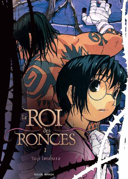 King Of Thorn - Le Roi des Ronces Le-roi10