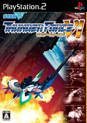 [PS2] Thunder Force VI 82741810
