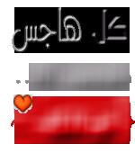 جميع اغاني كلاش وعيال الغربيه - احلى اغاني كلاش - اغاني كلاش الجديده والقديمه 5olmmp11