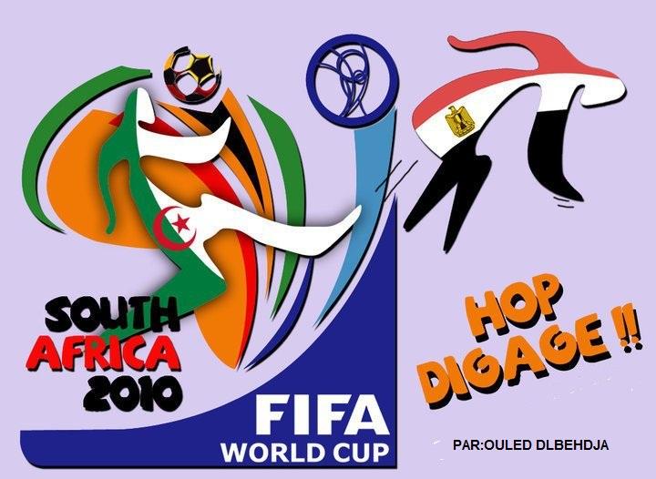 ميسي سيلعب مع المنتخب الوطني الجزائري Uusou12