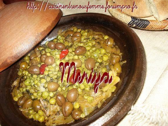 Tajine Marocain Soussi au Petits-Pois et Olives 110