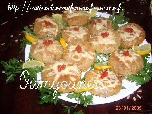 Mini-Bastilla ou Mini-Pastilla marocaine aux fruits de mer, poissons et Charmoula/ Etape par étape Photo_12