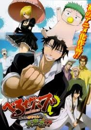 Beelzebub Index10
