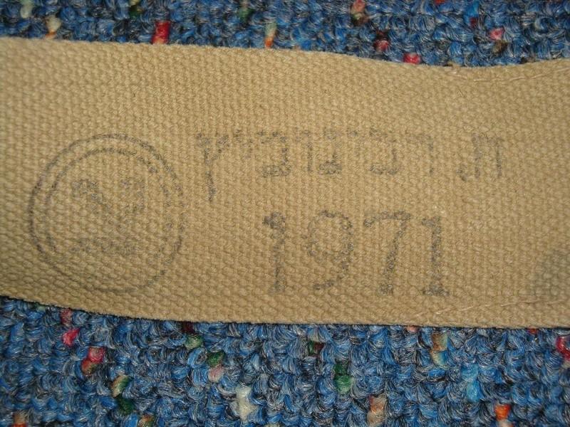 ISRAEL 01210