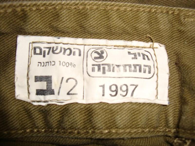 ISRAEL 03010