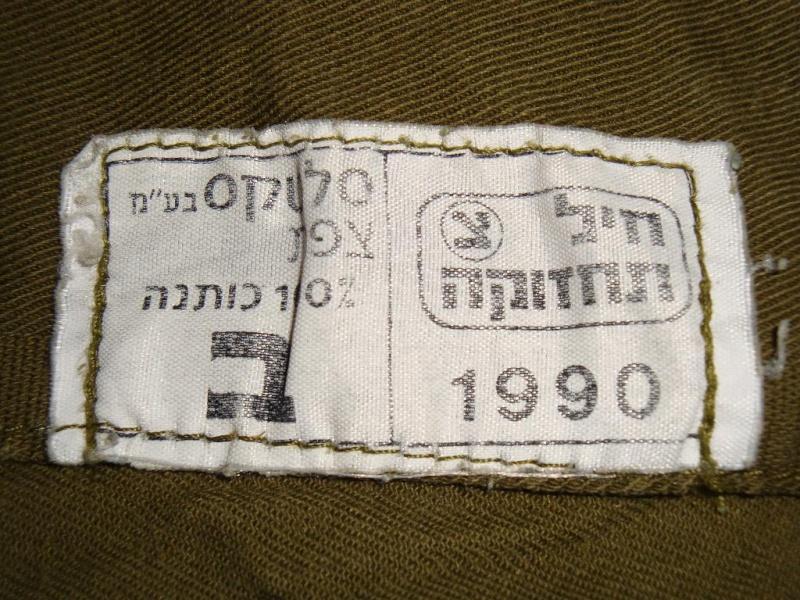 ISRAEL 03111