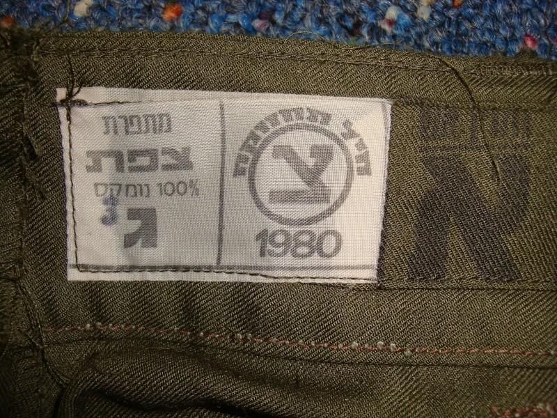 ISRAEL 05610