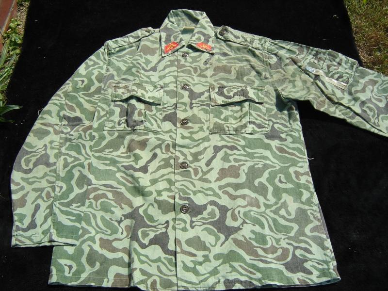 Ethiopian DERG Camo Uniform Ethopi10