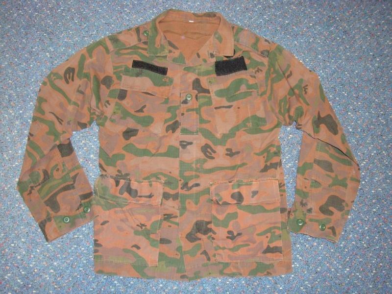 JORDAN SPECIAL FORCES amoeba DESERT camouflage uniform Jordan11