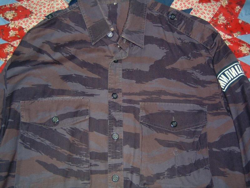 Serbian purple tiger stripe police shirt Serb_p10