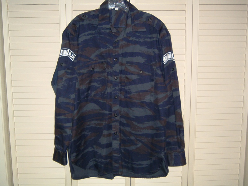 Serbian blue tiger stripe police shirt Serbbl10
