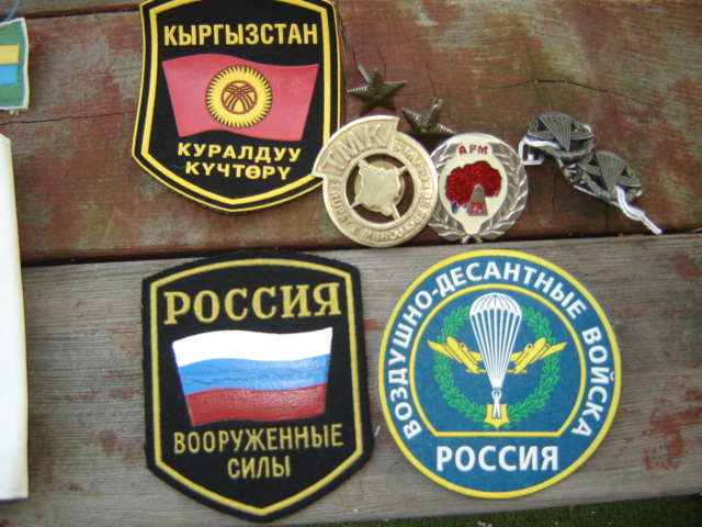 Misc. Patches and Badges 00725
