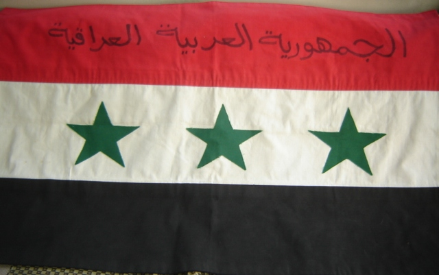 Iraqi Flag with Writing 01416