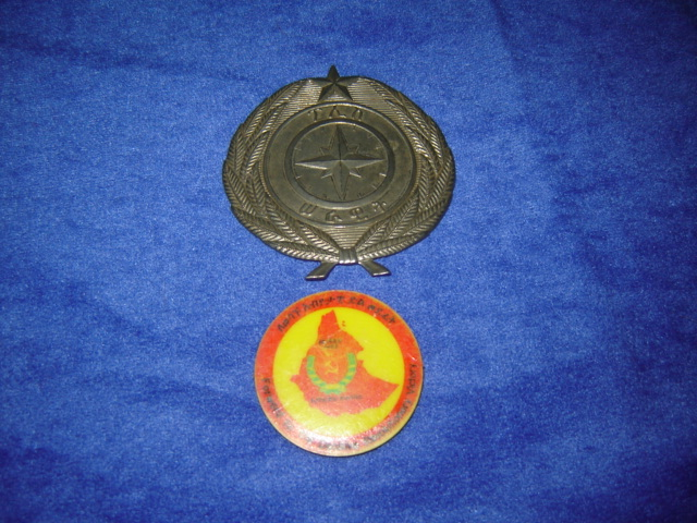 Ethiopian Derg patches and badges Africa14