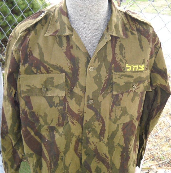 Israeli Camouflage Shirt.....Unusual Pattern Dscn2114