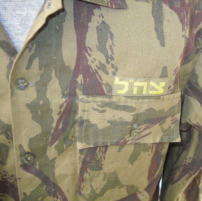 Israeli Camouflage Shirt.....Unusual Pattern Dscn2115