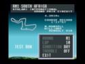 [Anniversaire limited] Concours F1 Pole Position 2 Niveau10