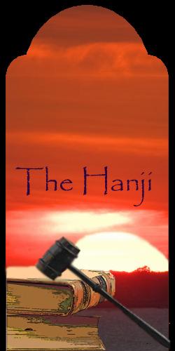 The Hanji