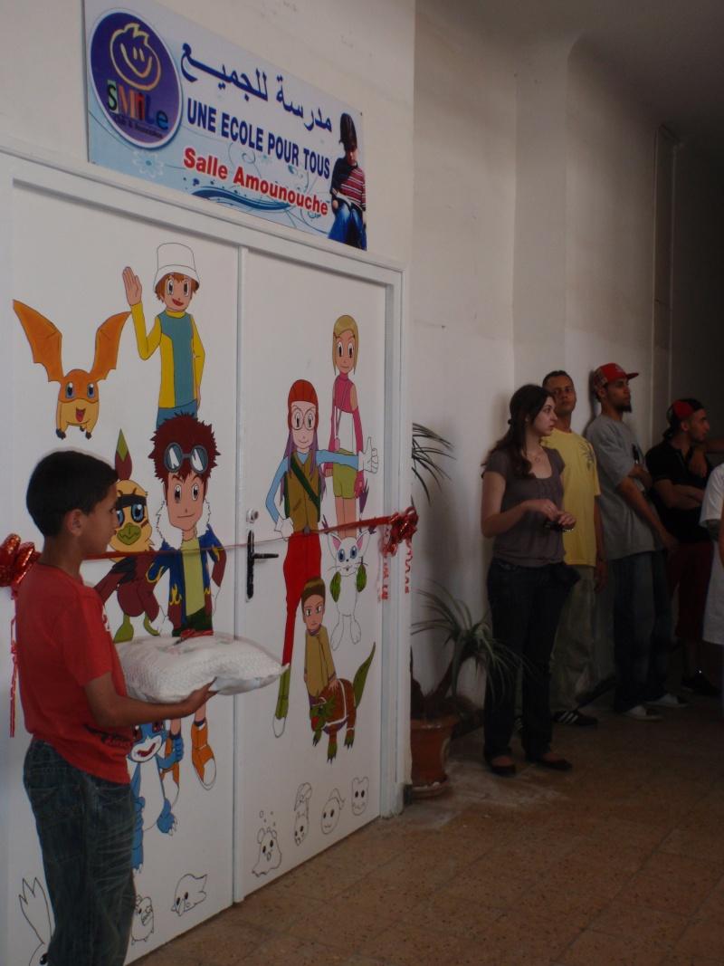 """Ecole Amounouche """"Une ecole pour tous """" (Projet et coms ) P6013311"""