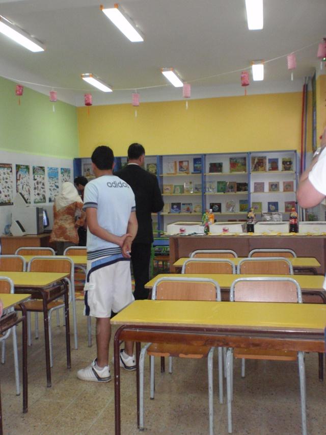 """Ecole Amounouche """"Une ecole pour tous """" (Projet et coms ) P6013314"""