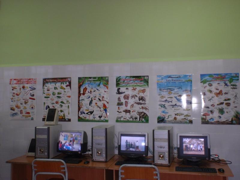 """Ecole Amounouche """"Une ecole pour tous """" (Projet et coms ) P6013318"""
