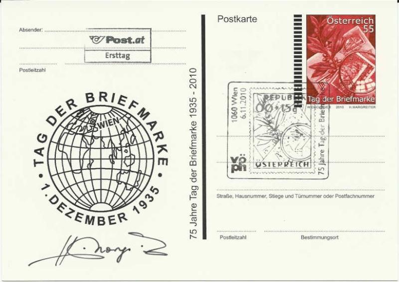 "Jubiläumspostkarte ""Tag der Briefmarke"" Jubila10"