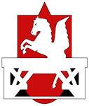 """Unité allemande: 250. Infanterie-Division """"Azul"""" Logo-i20"""