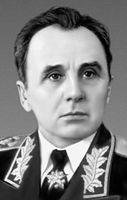 Généraux et amiraux soviétiques moins connus - Page 2 Moskal10
