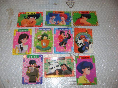 CARD DA COLLEZIONE - CARTE MAGIC  VENDO EURO 1,00 CADAUNA Card_r10