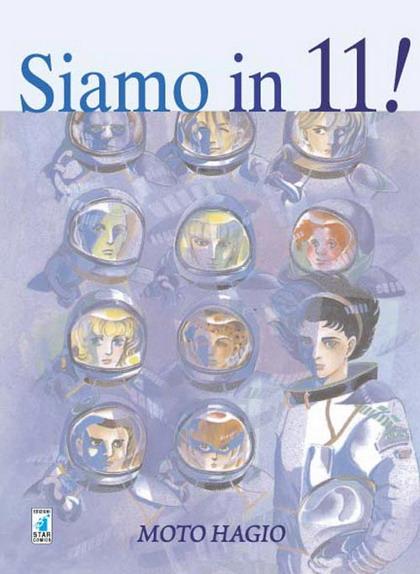 VENDO MANGA EDIZIONE ITALIANA COMPLETI E NON Siamoi10