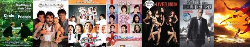 @@ พฤษภาคม 2010 ^^ Movie101