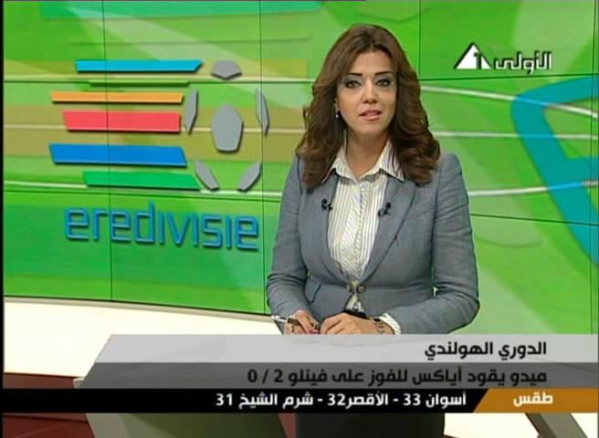 أحمد حسام (ميدو) يقود اياكس للفوز علي فينلو على أكثر من سيرفر 53884910